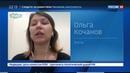Новости на Россия 24 Москвичи критикуют коммунальщиков хотя вывезено уже 2 миллиона кубометров снега