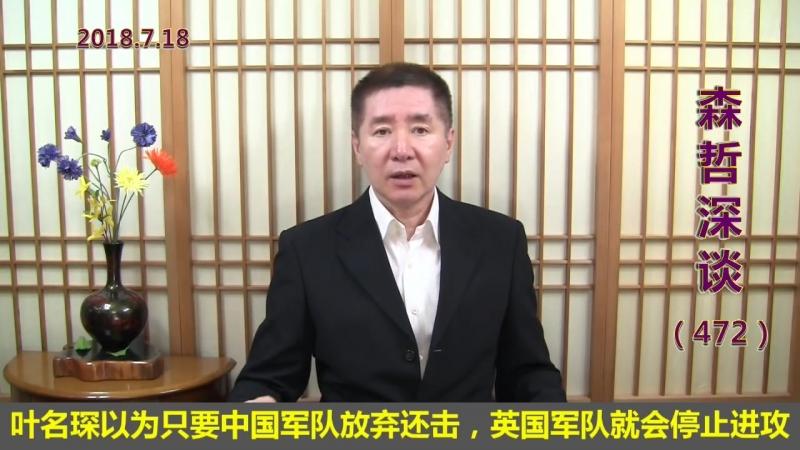 """贸易战美再放狠话,北京顾不上贸易战,忙于 定一尊"""" 2018 7 18"""