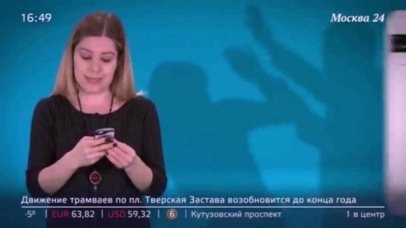 Москва24 Домашнее насилие В конце видео информация про телефон доверия часть 2