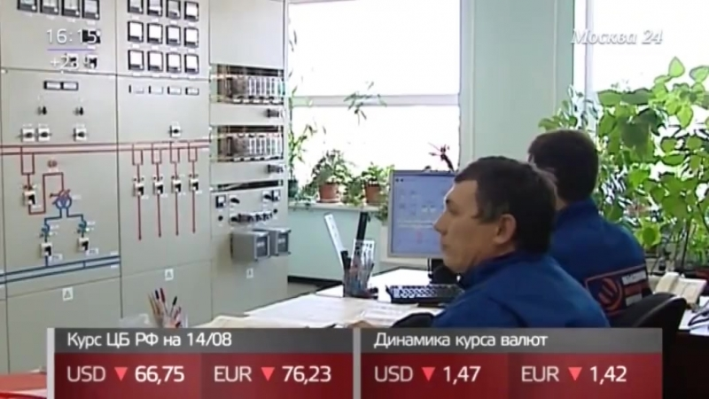 Минэкономразвития предложило дважды повысить тарифы ЖКХ в 2019 году