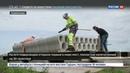 Новости на Россия 24 В Нидерландах появился напечатанный на 3D принтере мост