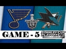 St. Louis Blues vs San Jose Sharks | Western Conference final | Game 5 | Stanley Cup 2019 | Обзор