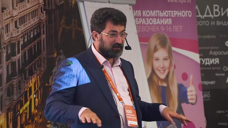 100 вопросов взрослому Аркадий Цукер