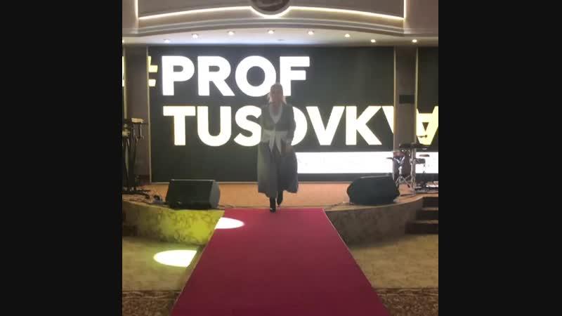 Бизнес вечеринка для предпринимателей и профессионалов своего дела Марина Сухинина