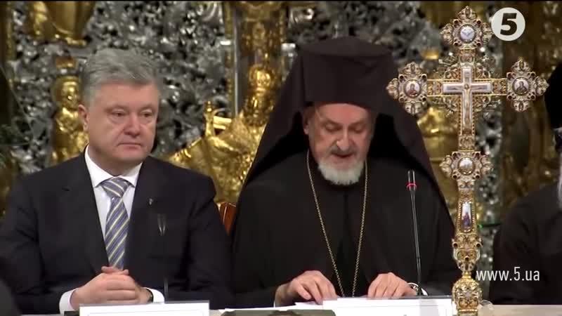 Розсекречене відео з Обєднавчого Собору зі створення Української Православної Церкви