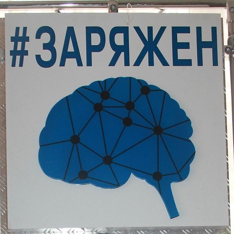 Афиша Ростов-на-Дону ЛабораториУМ г. Новочеркасск