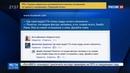 Новости на Россия 24 В Иволгинском дацане зафиксировали передвижение мумии Хамба ламы Этигэлова