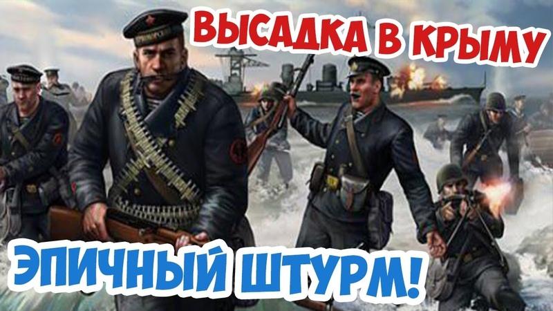ЧЕРНЫЕ БУШЛАТЫ ИДУТ В БОЙ МОРСКАЯ ПЕХОТА ARMA 3 IRON FRONT