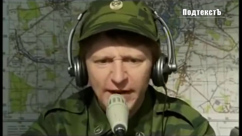 ПОДТЕКСТЪ 101