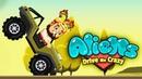 Aliens Drive Me Crazy БОРОДАЧ против ПРИШЕЛЬЦЕВ Детский летсплей Мульт игра про БИТВУ С ПРИШЕЛЬЦАМИ