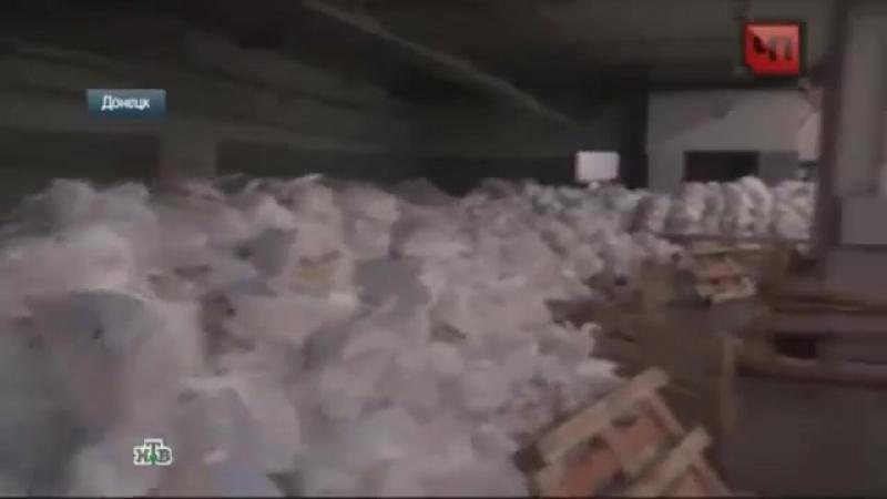 В голодающем Донецке обнаружен склад с провизией для нацгвардейцев 08 09 2014
