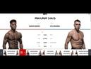 Прогноз и аналитика от MMABets UFC 231: Дауду-Бочняк, Гаделья-Ансароф. Выпуск №129. Часть 4/6
