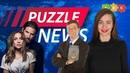 Зачем keep calm carry on и что связывает commuter с замкадьем (спойлер: электричка) | Puzzle News