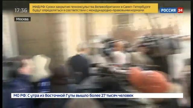 Новости на Россия 24 • Москва ответит на последующие недружественные шаги Лондона