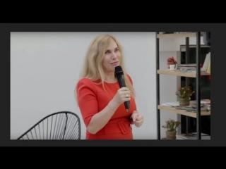 Светлана Драган_ Смещение Системы Координат и Глобальные Перемены
