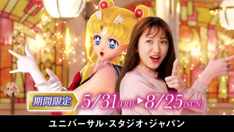 USJ 『美少女戦士セーラームーン・ザ・ミラクル 4 D~ムーン・パレス編~』