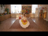 танец Ромашек