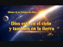 La canción cristiana más hermosa Dios está en el cielo y también en la tierra