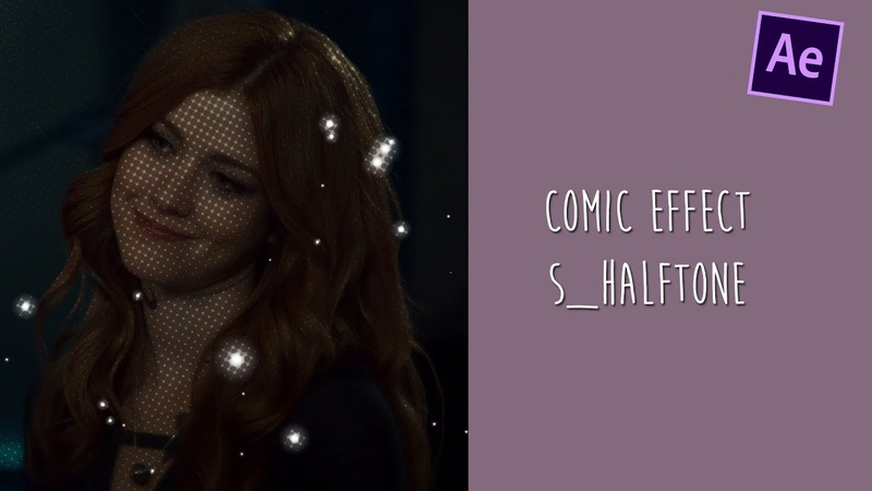 After effects tutorial | Comic effect (s_halftone)