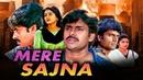 Mere Sajna Tholi Prema 2018 New Released Full Hindi Dubbed Movie Pawan Kalyan Keerthi Reddy