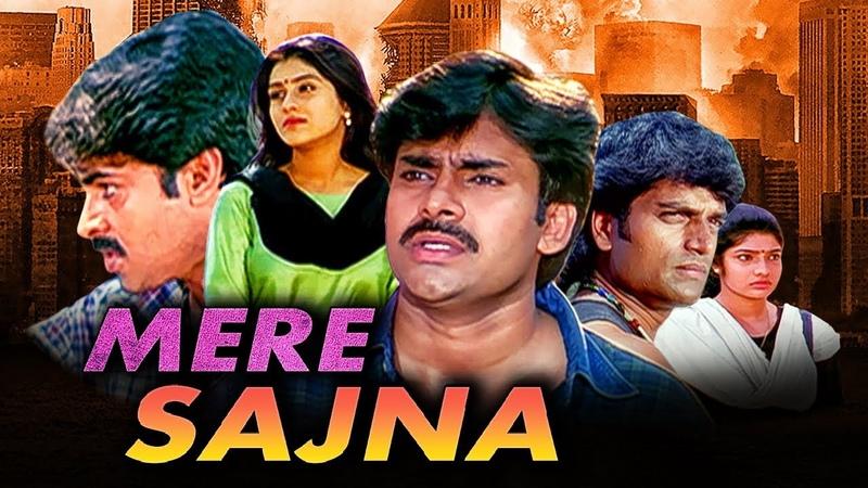 Mere Sajna (Tholi Prema) 2018 New Released Full Hindi Dubbed Movie   Pawan Kalyan, Keerthi Reddy
