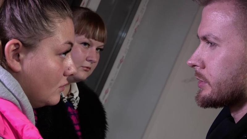 Битва экстрасенсов: Георгий кузнецов - Погорельцы