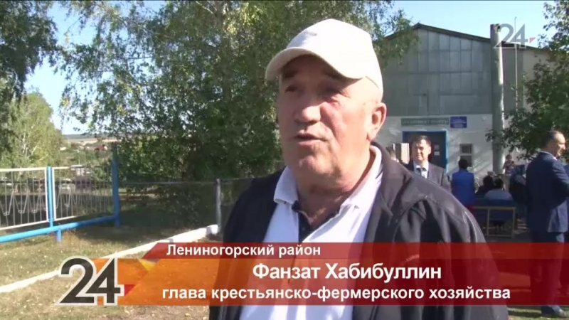 В Лениногорском районе стартовали традиционные сходы граждан