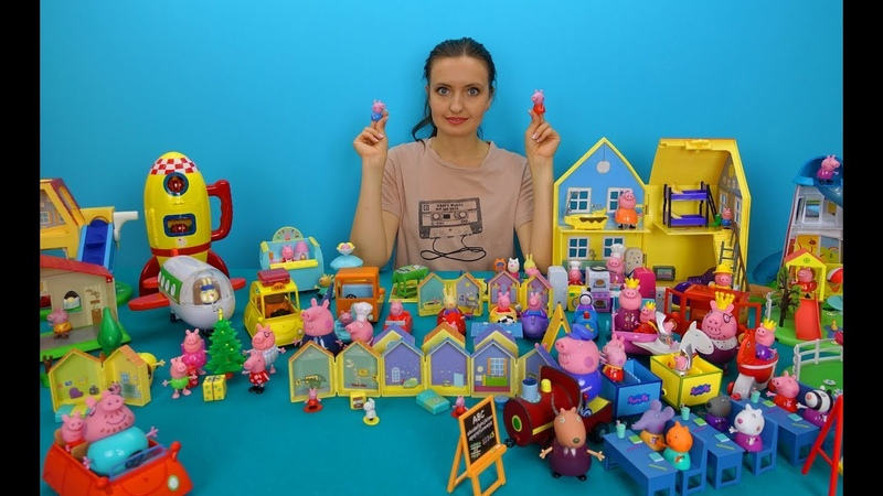 Peppa Pig en français. Tous les jouets Peppa Pig. Collection complète de jouets Peppa Pig