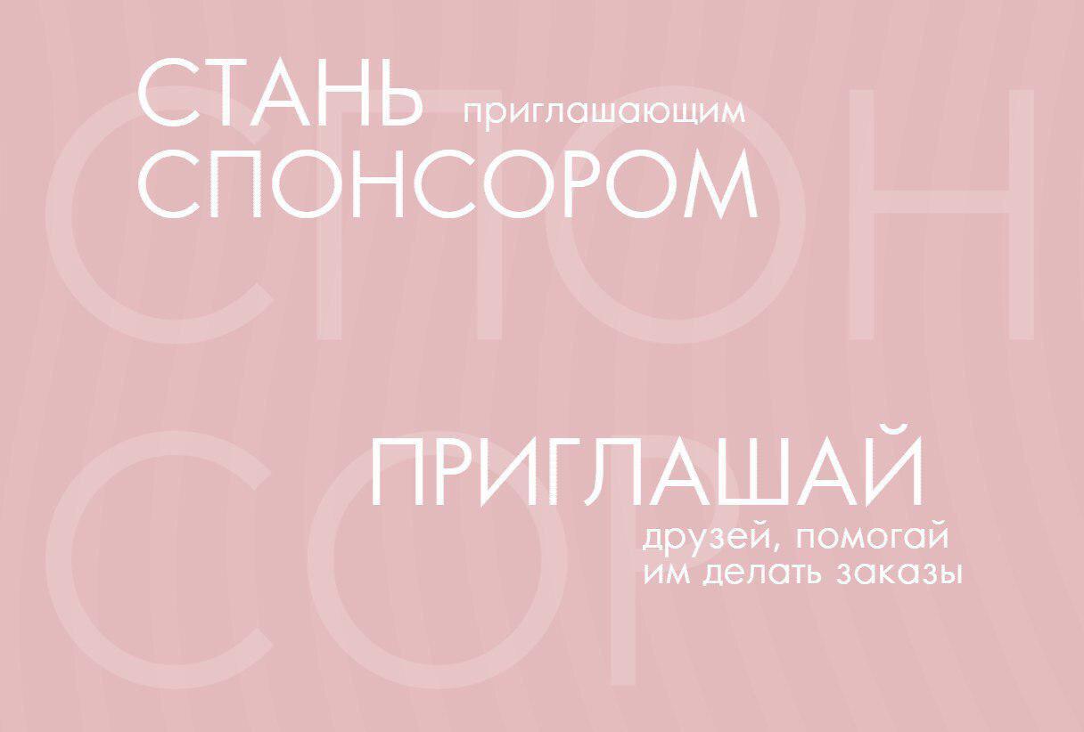 Рекламная акция «Решайся быть...»