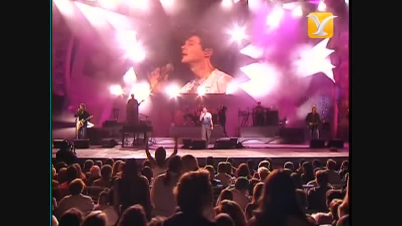 а ha I Call Your Name Festival de Viña 2006