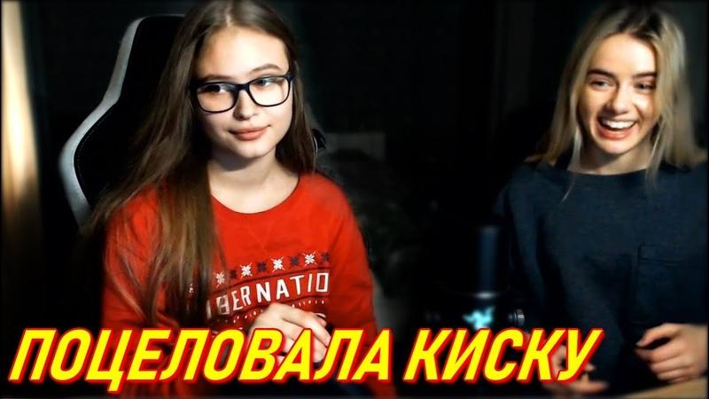 GTFOBAE Поцеловала Киску Подруги Scr3amQueen В Латвии