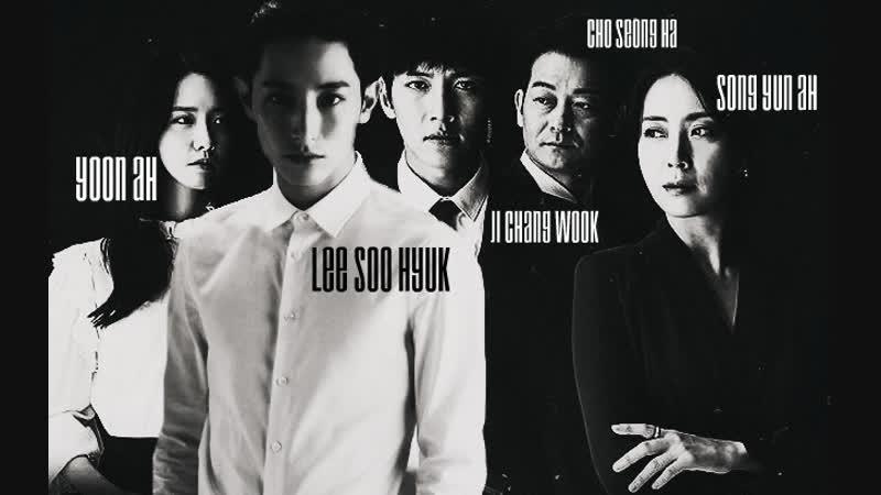Lee Soo Hyuk Ji Chang WookYoon Ah