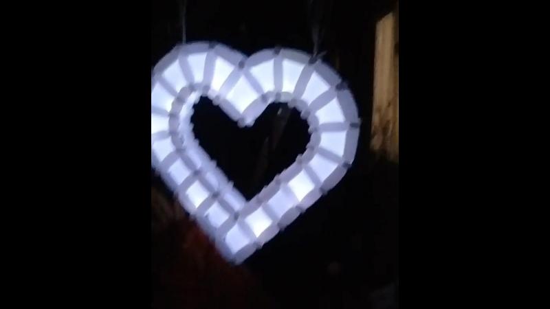 светящееся сердце для запуска