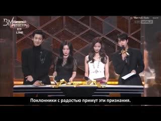 [rus sub][29.12.17] bts & jin mc cuts @ kbs song festival