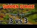 Противостояние 3 [Война продолжается] по сети 3 на 3. Стратегия про Вторую Мировую войну