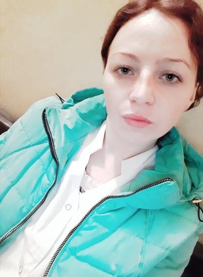 Кристина Стратонова