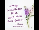 Христианское пение Гонтарь Олег Сборник песен Грешная душа