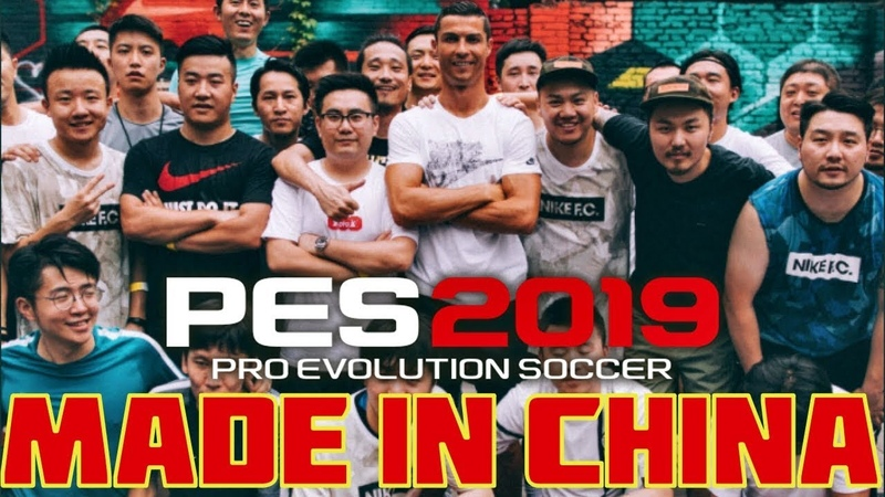 ➤ PES Mobile из Китая Лучше чем у нас