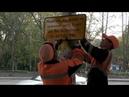 В Севастополе устанавливают предупреждающие знаки для пешеходов