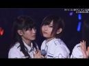 Aozora to MARRY - Aozora ga Chigau