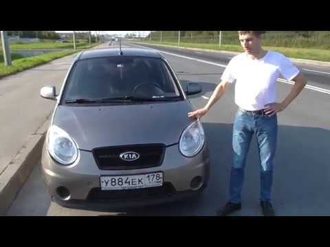 Автообзор. Kia picanto - как преданный домашний питомец.