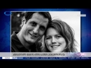 ხადას ხეობაში ამერიკელი ცოლ ქმარი და 4 წლის ბავშვი მოკლეს