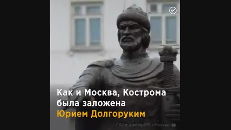 Кострома город сказочной Снегурочки и волшебной древнерусской атмосферы