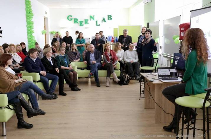 В Северодонецке создали диалоговую платформу