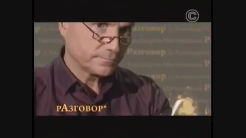 Николай Левашов в передаче «Разговор» » Freewka.com - Смотреть онлайн в хорощем качестве