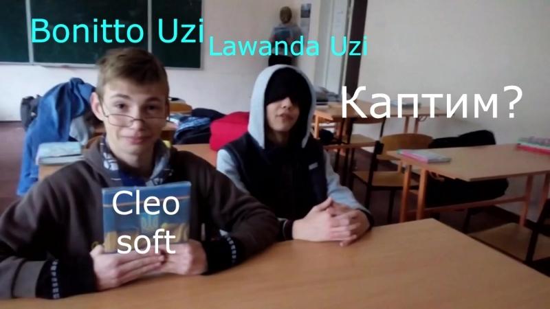 ПРОЩАЛКА Advance RP Yellow | AZTEC 1 - 104 | CRISTIANO UZI