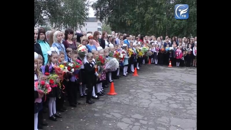 1 сентября в школе № 3 состоялась торжественная линейка. Теперь, для маленьких первоклассников открыта дорога в мир новых знаний