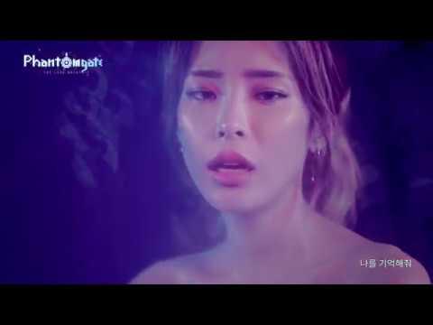 헤이즈 (Heize) - 팬텀게이트 (Phantomgate) MV