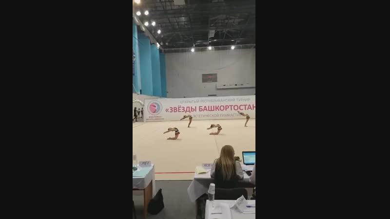 Соревнования по эстетической гимнастики Уфа 21.10.2018 команда Олимпия