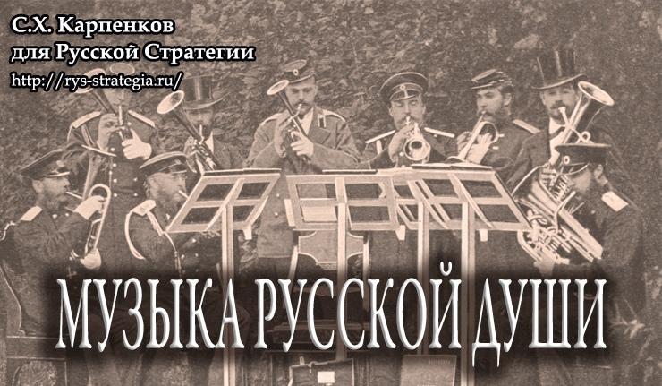 Музыка русской души BMKvMnCLKUg